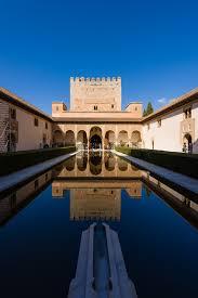 Los patios de arrayanes, Alhambra Palace Spain